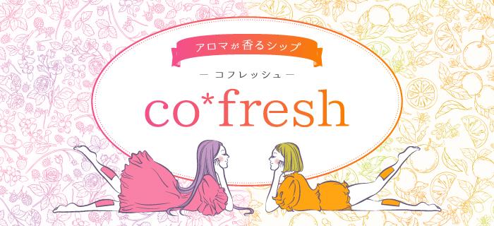 co-fresh