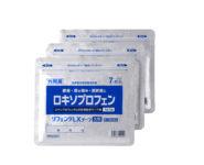 リフェンダLXテープ(大判)